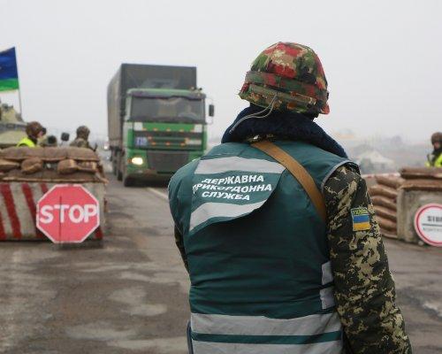 Украина прекращает товарооборот с Республикой Крым