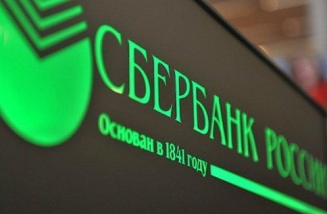 Сберегательный банк запустил кредитный маркетплейс для покупки товаров вмагазинах— Bloomchain